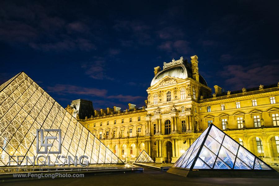 Paris PreWedding Photo Vacation 2016